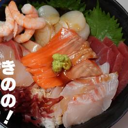 さっぱり辛口な酢飯で刺身がすすむ!「岩下の新生姜」で作る海鮮丼