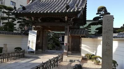 【茅ヶ崎市】あなたの煩悩を焼き払い、祈りを天に届けませんか?「円蔵寺」さんで護摩祈祷をしていただけます。
