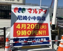 市 天気 警報 川西 気象庁  