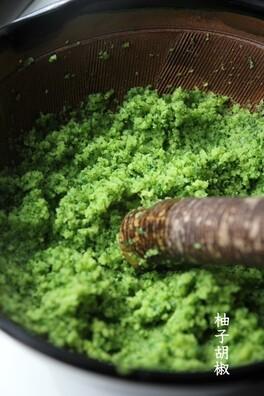 柚子胡椒作り   SUGAR & BUTTER