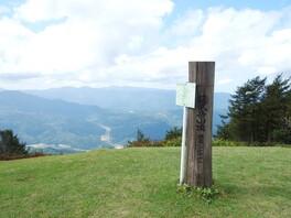 蘇武岳のハイク(その2)大杉山~蘇武岳 - Hanamaru blog
