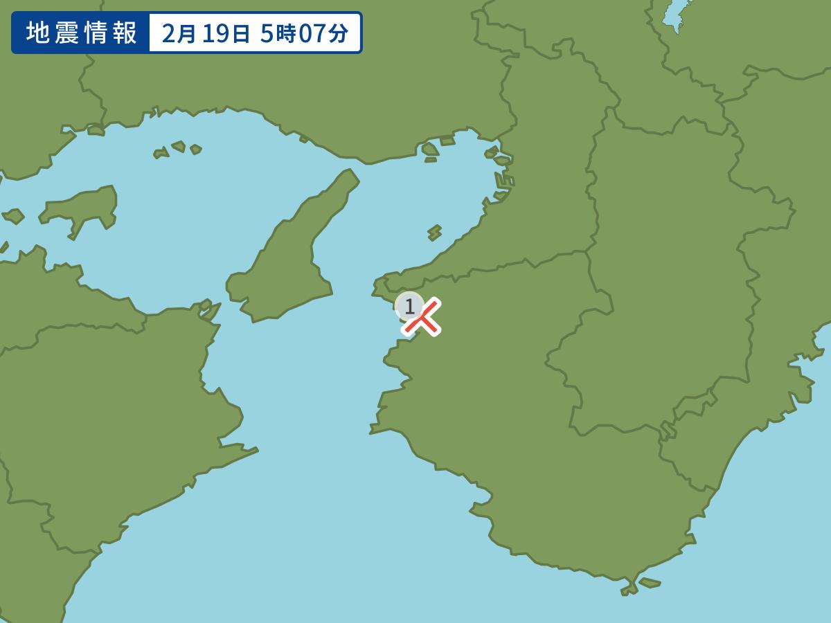 今日 和歌山 市 地震 地震情報 (2021年3月15日