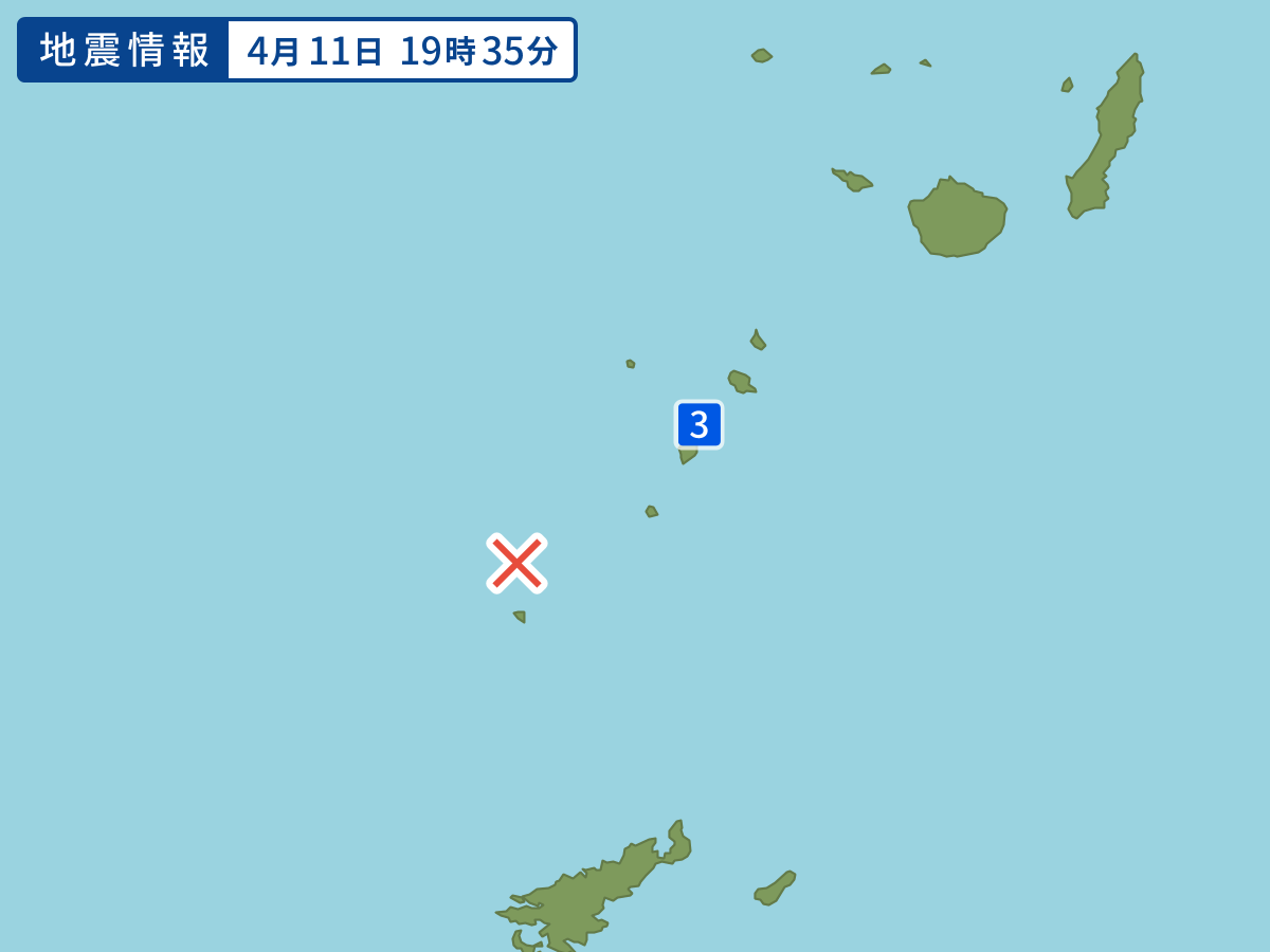 earthquake.image.area.alt