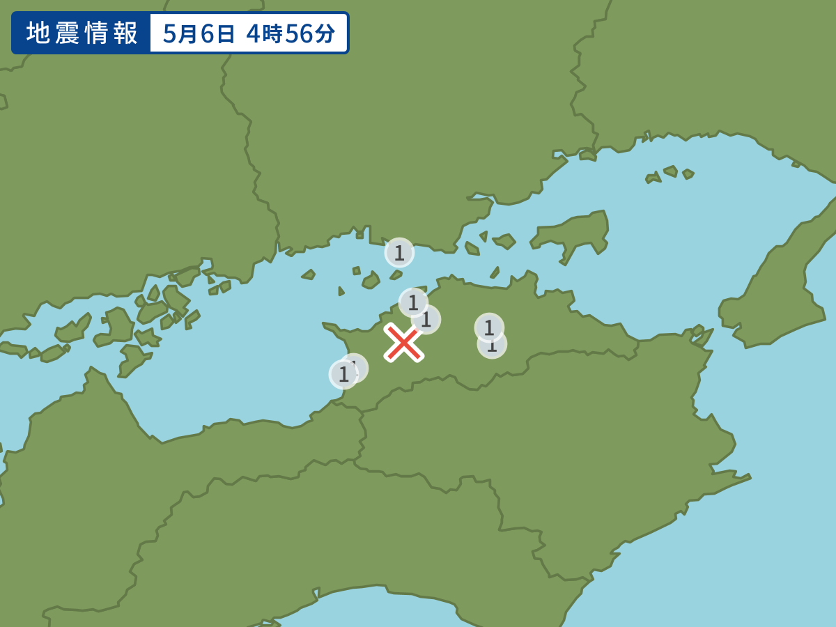 岡山 地震