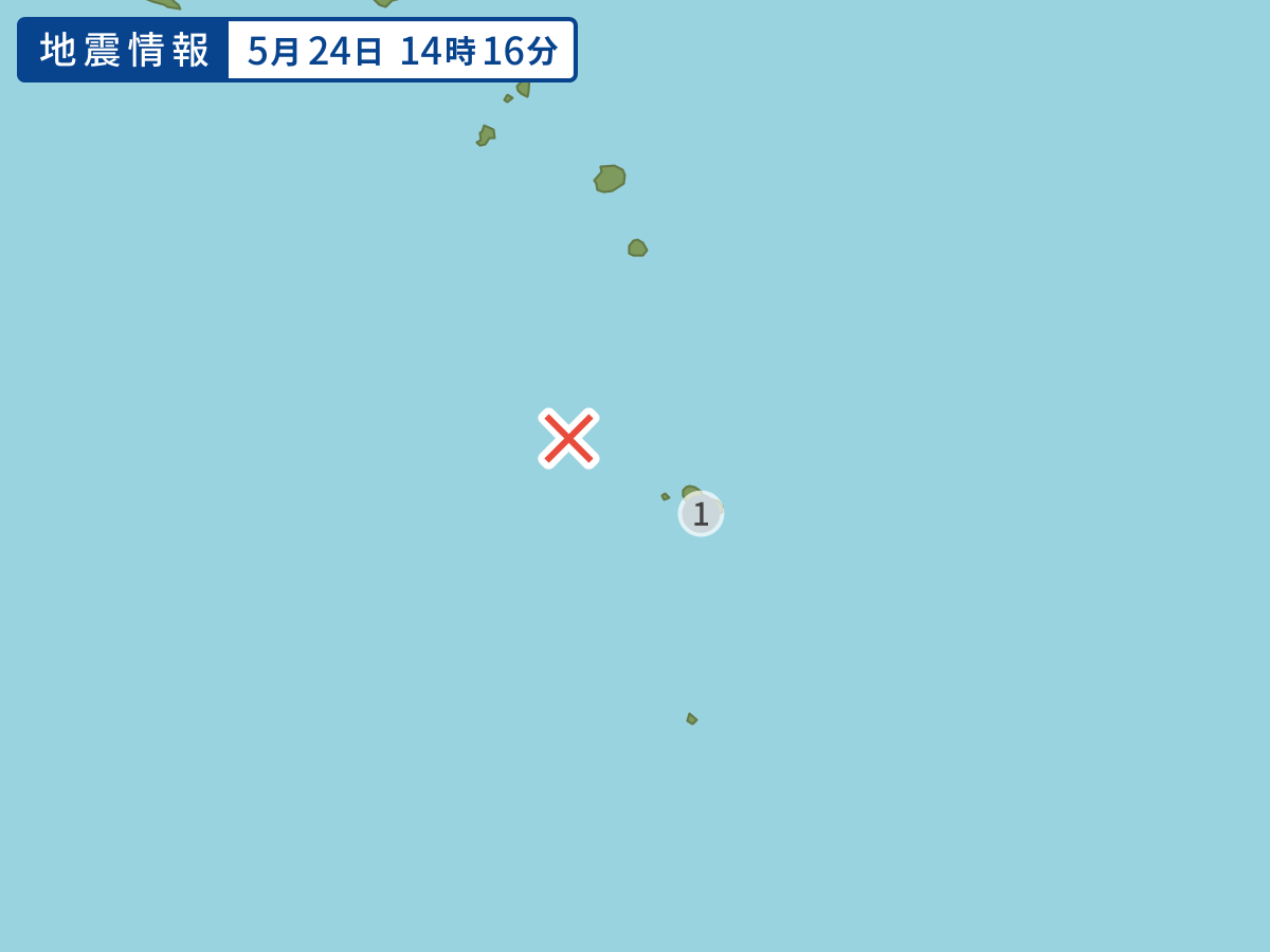 ヤフー 地震 情報 地震が起きると震度・範囲・震源地をWeb地図に表示 リアルタイムで更新