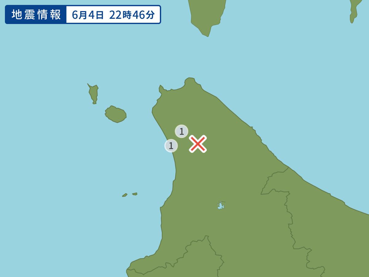 ヤフー 地震