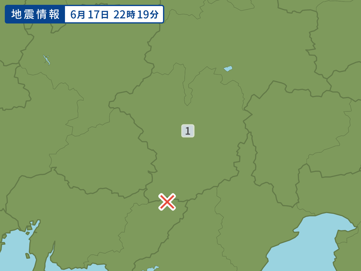 各地域の震度