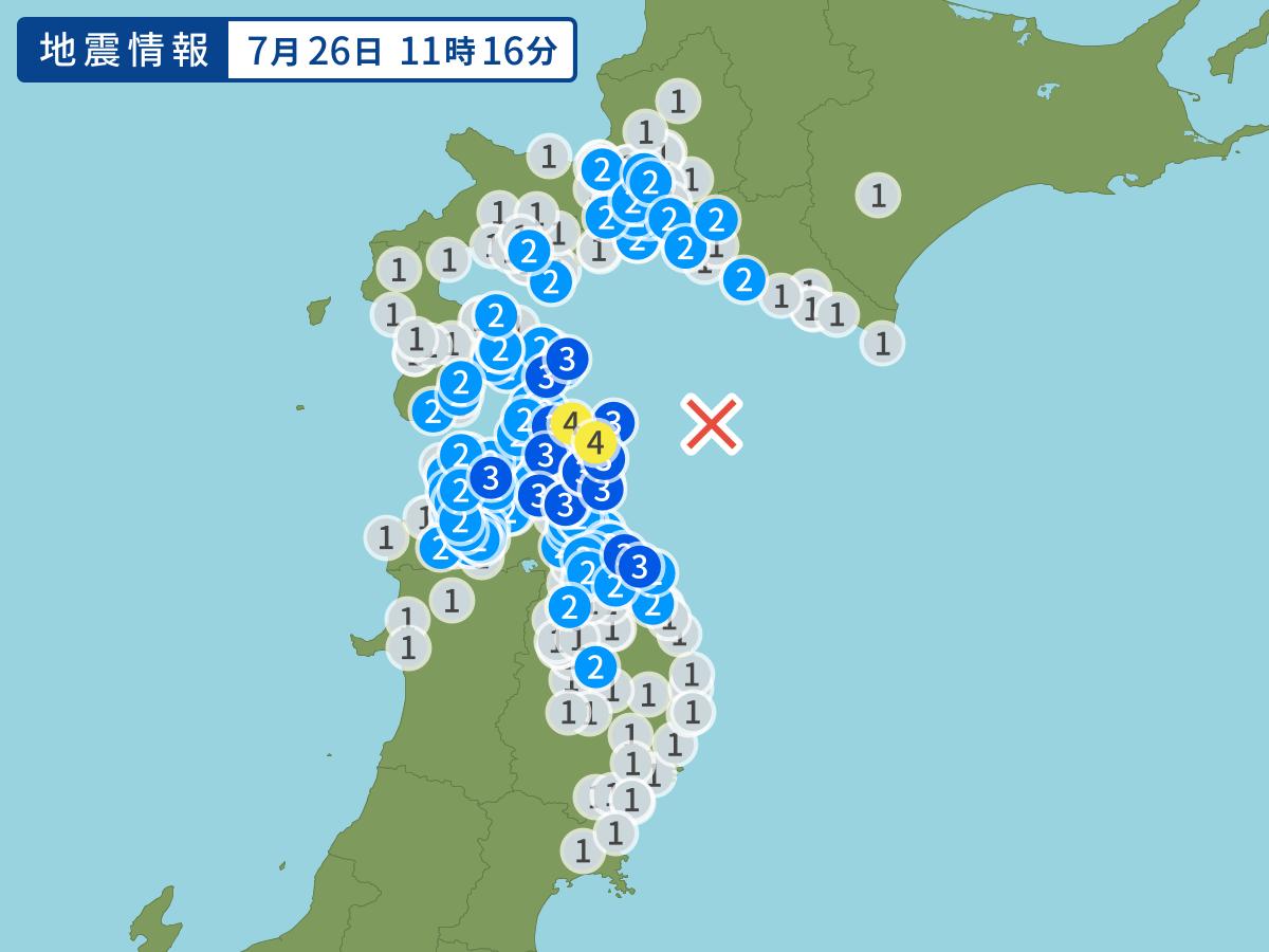 earthquake.image.point.alt